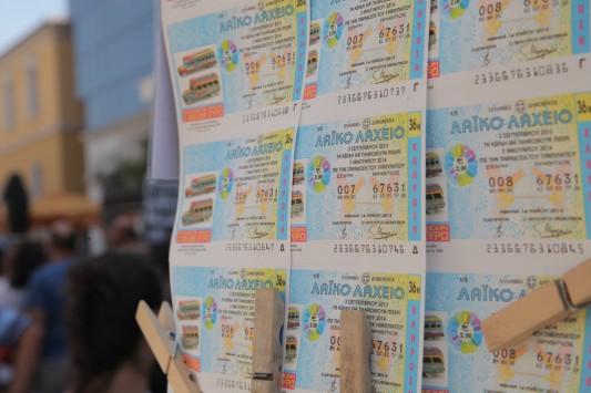 Πρωτοχρονιάτικο Λαχείο: Ποιος αριθμός κερδίζει τα 4 εκατ. ευρώ
