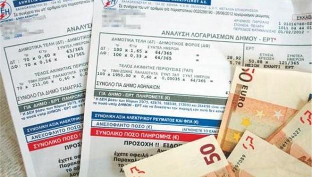 Τρία ευρώ κάθε μήνα θα πληρώνουμε για τη ΝΕΡΙΤ μέσω ΔΕΗ!