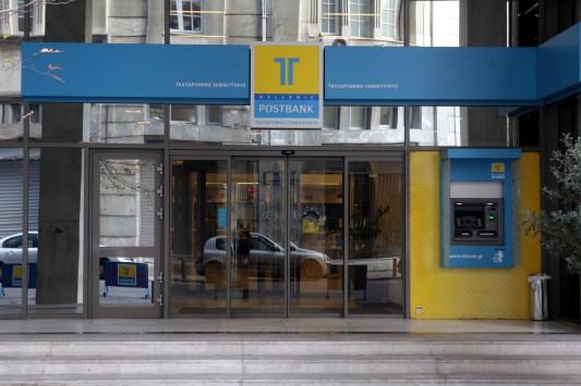 Η μεγάλη νύχτα του «αμαρτωλού» Ταχυδρομικού Ταμιευτηρίου – 15 εντάλματα σύλληψης για τα «κόκκινα» δάνεια – Τα ηχηρά ονόματα και η ζημιά εκατομμυρίων €