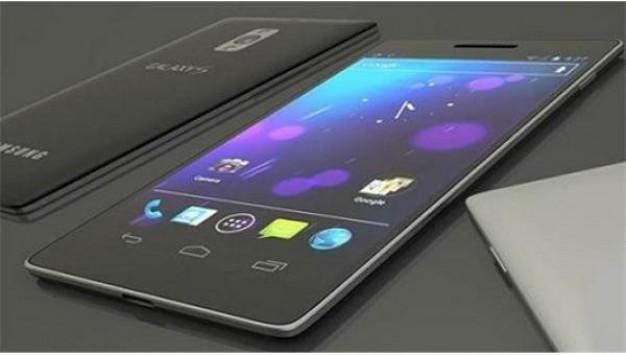 Αυτό θα είναι το Galaxy S5 της Samsung;