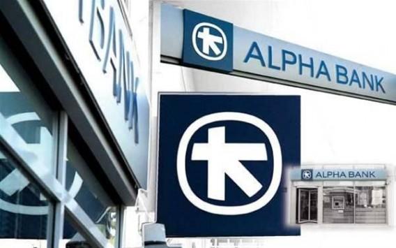 Alpha Bank κατά τρόικας: Αφήστε μας επιτέλους να αναπνεύσουμε