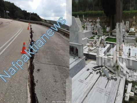Εδώ άνοιξε η γη στα δυο! Το επίκεντρο του σεισμού στην Κεφαλονιά – Άνοιξαν τάφοι στο νεκροταφείο του Ληξουρίου – Δε σταματούν οι μετασεισμοί