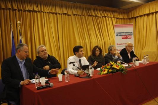 Σε εκδήλωση των 58 ο Π. Τατσόπουλος και στελέχη της ΔΗΜΑΡ