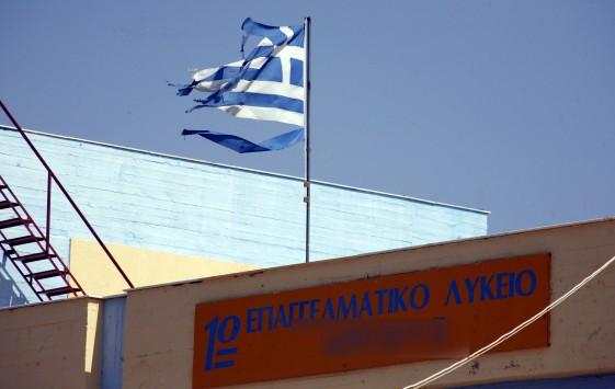 Καβάλα: Μπήκε δύο φορές στο ίδιο σχολείο για να κάψει την Ελληνική σημαία!