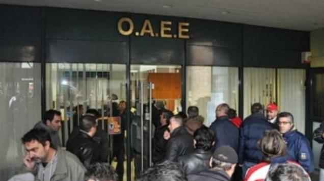 ΣΤΟΝ ΑΕΡΑ Ο ΟΑΕΕ-ΠΑΡΑΝΟΜΕΣ ΧΡΕΩΣΕΙΣ ΣΤΟΥΣ ΑΣΦΑΛΙΣΜΕΝΟΥΣ ΤΟΥ ΑΝΩ ΤΩΝ 4.000.000.000 ΕΥΡΩ Oaee1_636_355