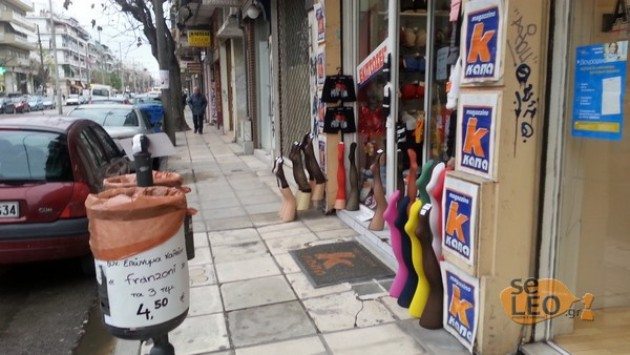 Θεσσαλονίκη: Η... ιδιαίτερη διαφήμιση καταστήματος που κάνει θραύση στο facebook - Δείτε φωτό!