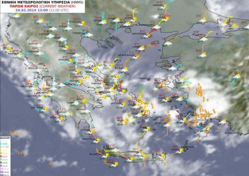 Χειμωνιάτικη επίθεση με βροχές και καταιγίδες - Που είναι έντονα τα φαινόμενα - Τι θα γίνει την Καθαρά Δευτέρα