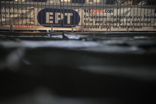 ΣτΕ: Συνταγματικό το κλείσιμο της ΕΡΤ με οριακή πλειοψηφία