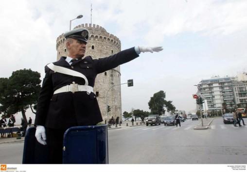 Θεσσαλονίκη: Σε ισχύ τα μέτρα της τροχαίας για το τριήμερο της Καθαράς Δευτέρας
