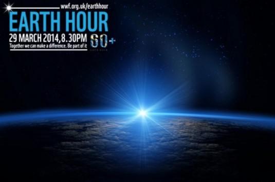 """Απόψε σβήνουμε τα φώτα για την """"'Ωρα της Γης"""""""