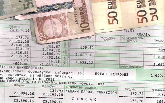 Προσοχή! Πριν συμπληρώσετε τις φορολογικές δηλώσεις διαβάστε ποιές αποδείξεις μετρούν και για ποιές δαπάνες γίνεται έκπτωση φόρου