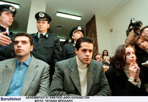 Ελεύθερος εδώ και 20 ημέρες ο σατανιστής Μάνος Δημητροκάλης