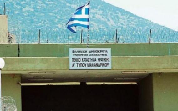Μεγάλη επιχείρηση στην Εύβοια για επικίνδυνο Αλβανό κακοποιό! Πήρε άδεια από τις φυλακές Μαλανδρίνου και δεν επέστρεψε!