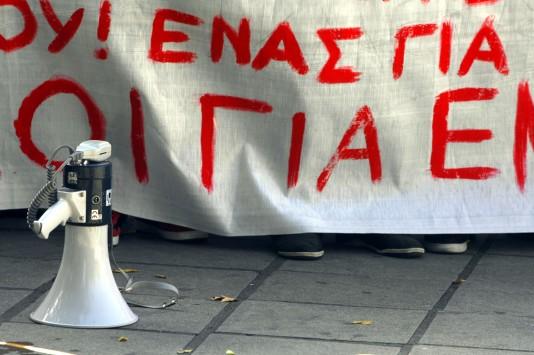 Απεργιακό δελτίο: Ποιοί απεργούν, πως θα κινηθούν τα μέσα μεταφοράς
