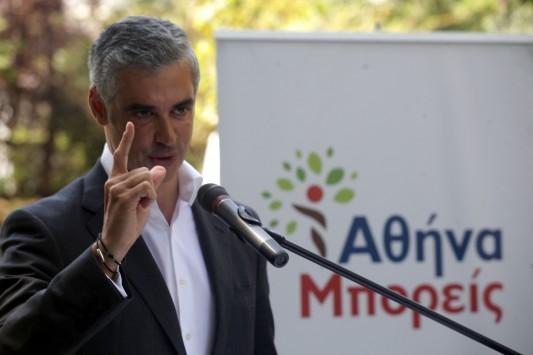 Κλείνει η ψαλίδα μεταξύ Καμίνη - Σπηλιωτόπουλου για το Δήμο Αθηναίων σύμφωνα με νέα δημοσκόπηση