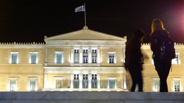 Δώρο... Πάσχα 1,35 εκ. ευρώ στους υπαλλήλους της Βουλής