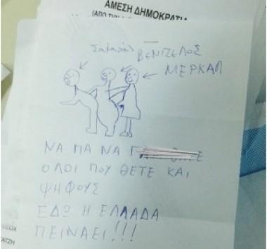 Κρήτη: Τα... απίστευτα της κάλπης - Από ''γαλλικά'' μέχρι σεξιστικά σχόλια και σχέδια πάνω στα ψηφοδέλτια (Φωτό)!