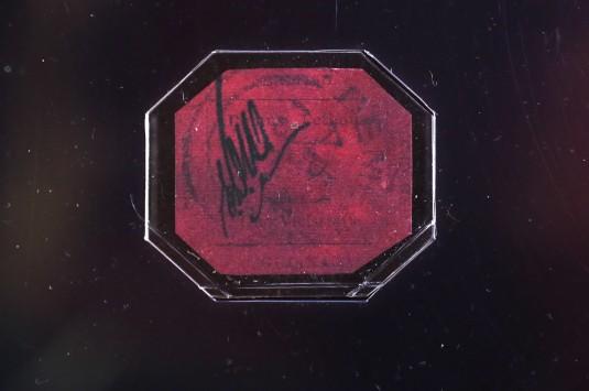Αυτό είναι το γραμματόσημο που κοστίζει 9,5 εκατ. ευρώ