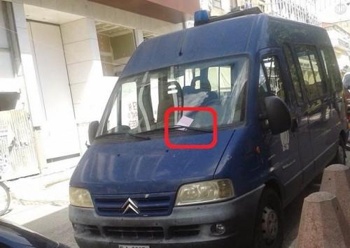 Ιωάννινα: Αστυνομικός έκοψε κλήση σε αυτοκίνητο... της Αστυνομίας! ΦΩΤΟ