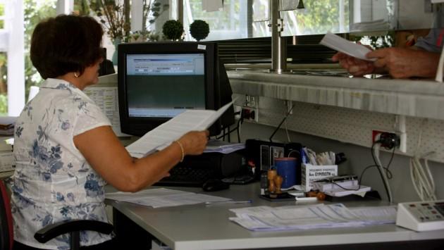 Ηλεκτρονικό φακέλωμα για οφειλές και εισοδήματα – Ενοποιούνται φόροι και ασφαλιστικές εισφορές