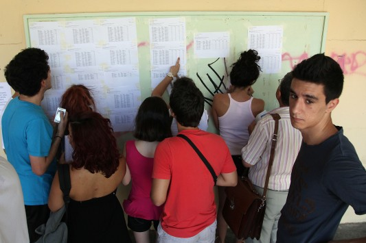 Πανελλαδικές 2014: Τέλος η αγωνία για τους μαθητές - Την Τρίτη οι βαθμολογίες