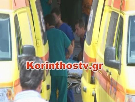 Ισχυρή έκρηξη σε εργοστάσιο πυροτεχνημάτων στο Ζευγολατιό - Διασωληνωμένα δύο ανήλικα παιδιά - Με σοβαρά εγκαύματα δύο ενήλικες - Φωτό και βίντεο