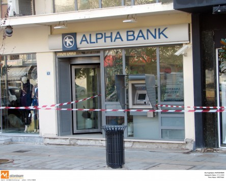 Ναύπλιο: Πρωτοφανής ληστεία σε τράπεζα - Την πλήρωσε η υπάλληλος επειδή δεν άνοιγε το χρηματοκιβώτιο!
