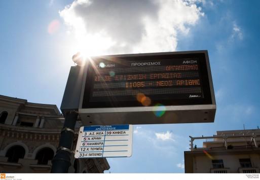 Εύβοια: Έπαθε έμφραγμα σε στάση λεωφορείου - Αγωνία για τον 29χρονο που μεταφέρθηκε σε νοσοκομείο!