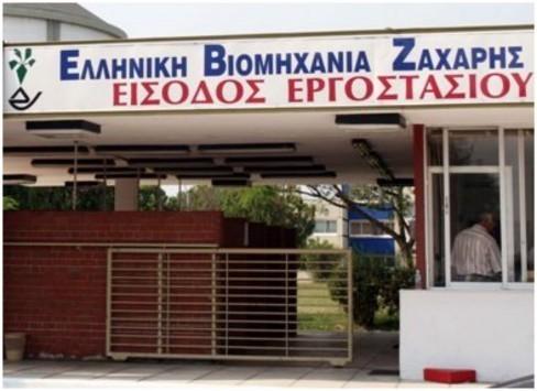 Στον `αέρα` το εργοστάσιο της Ελληνικής Βιομηχανίας Ζάχαρης στην Ημαθία