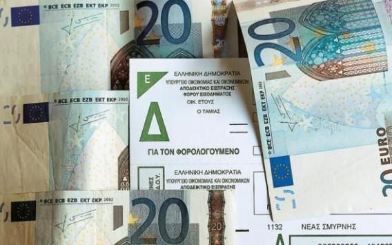 Ξεχάστε τις επιστροφές φόρων – Σήμερα ξεκινούν οι συμψηφισμοί χρεών Ταμείων και Εφορίας