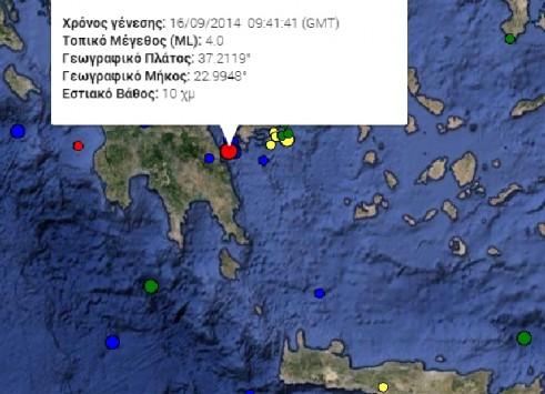 Αρκαδία: Σεισμός 4 Ρίχτερ κοντά στο Λεωνίδιο - Έγινε ιδιαίτερα αισθητός και στην Τρίπολη!
