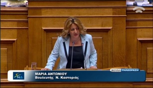 Βουλευτής ΝΔ: Έχω μάθει να ζω και με 1500 ευρώ τον μήνα! (VIDEO)