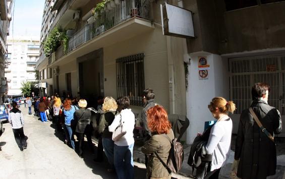 1.600 ευρώ σε ανέργους μέσω ΟΑΕΔ