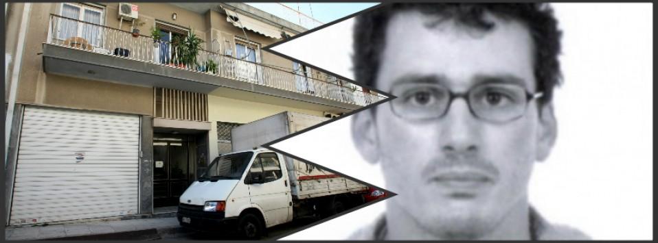 Αυτός είναι ο τρομοκράτης συνεργός του Μαζιώτη που νοίκιασε τη γιάφκα στο Βύρωνα