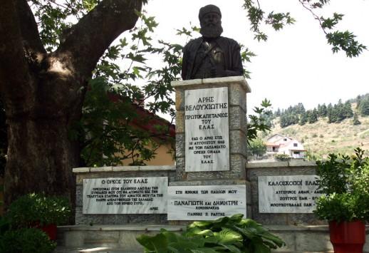 Βούλτεψη: Ο Τσίπρας νομίζει ότι ο Βελουχιώτης πολέμησε για να έρθει εκείνος στην εξουσία