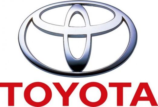 Έρχονται «αλουμινένια» Toyota από το 2016