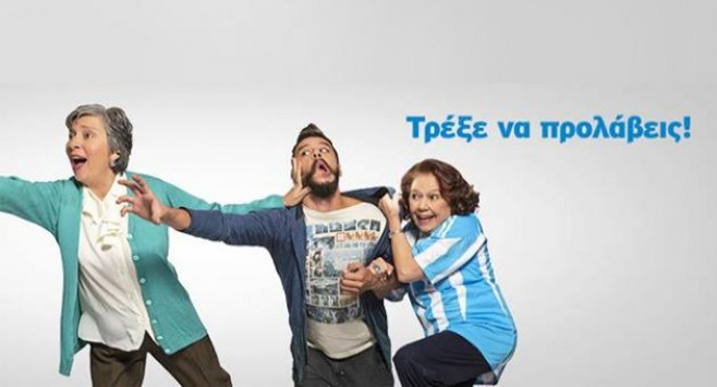 Internet, τηλεφωνία και τηλεόραση από τον ΟΤΕ!
