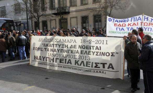 Δε φεύγει κανείς! Εργαζόμενοι στα ναυπηγεία Ελευσίνας εγκλώβισαν τους μετόχους