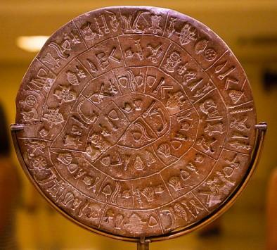 Το πιο αρχαίο CD - ROM! `Διάβασαν` 4.000 χρόνια μετά τον Δίσκο της Φαιστού - Πάνω του είναι γραμμένη μια προσευχή!