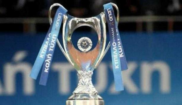 """Κύπελλο Ελλάδος: Ο """"τελικός"""" του ΠΑΟΚ, ο Ολυμπιακός και οι άλλοι"""