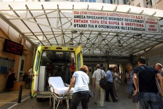 Το μεγάλο «ψαλίδι» της Υγείας! Πόσο μειώθηκαν οι δαπάνες λόγω κρίσης