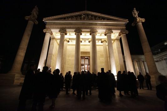 Το νέο λεξικό της Ακαδημίας Αθηνών - Μάθετε τις σημασίες των λέξεων `κάγκουρας, μπότοξ, τηλεμαϊντανός` - Και το μεγάλο ερώτημα: Αυγό ή αβγό;