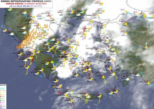 Βροχές και καταιγίδες! Ποιές περιοχές θα... μουλιάσουν - Κατακόρυφη πτώση της θερμοκρασίας το Σαββατοκύριακο!