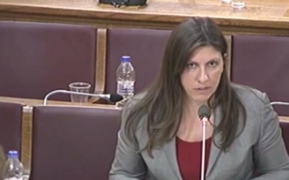 Στη δημοσιότητα το βίντεο από το πανδαιμόνιο στη Βουλή με τη Ζωή Κωνσταντοπούλου