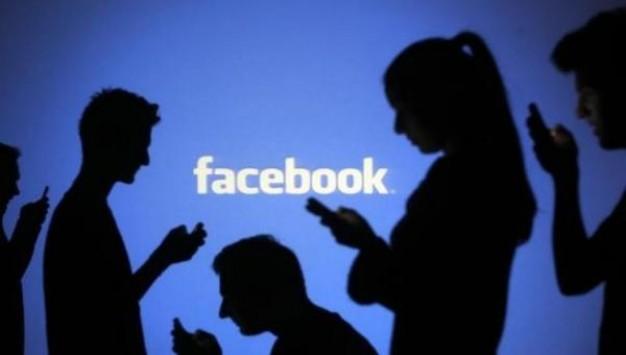 Νέα λειτουργία του Facebook βελτιώνει αυτόματα τις φωτογραφίες!