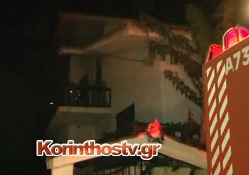 Κορινθία: Κινδύνεψαν να καούν ζωντανοί μέσα στο σπίτι τους - Στο νοσοκομείο ο πατέρας με τα δύο παιδιά του (Βίντεο)!