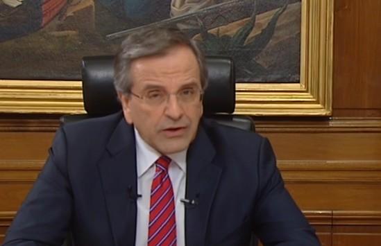 Αυστηρό μήνυμα Σαμαρά στους βουλευτές: Όσοι ψηφίσουν παρών θα τους θυμάται η ιστορία - `'Οσα λέει ο ΣΥΡΙΖΑ οδηγούν τη χώρα εκτός ευρώ`
