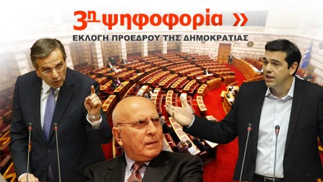 Η Βουλή αποφασίζει στην τρίτη και πιο κρίσιμη ψηφοφορία για την εκλογή Προέδρου της Δημοκρατίας - Πως ψηφίζουν οι βουλευτές