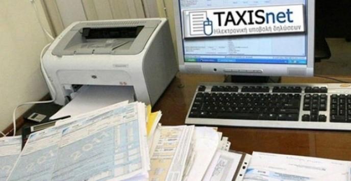 Πεντακόσιες εξήντα πέντε χιλιάδες φορολογούμενοι θα πληρώσουν λιγότερο ΕΝΦΙΑ