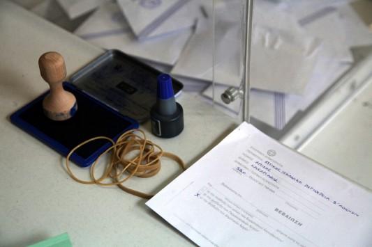 Οι κυριότερες προθεσμίες για τη διενέργεια των βουλευτικών εκλογών της 25ης Ιανουαρίου